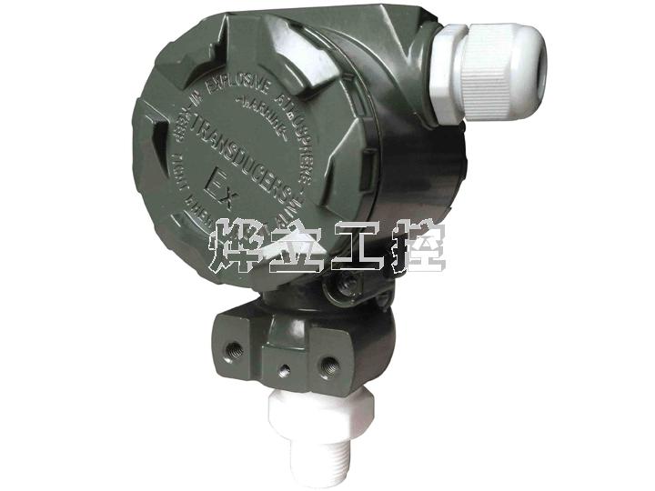 WMB2088-SFYX防腐压力变送器