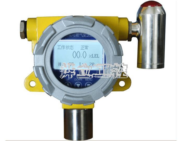 WMKY-2000A可燃/有毒气体探测器