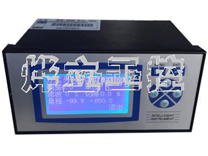 YLXSR2003F流量积算显示仪