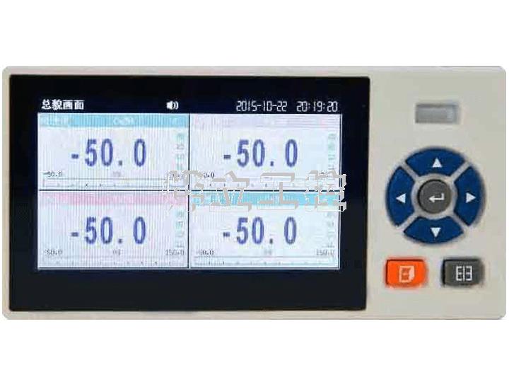 YL6100精致型彩色无纸记录仪