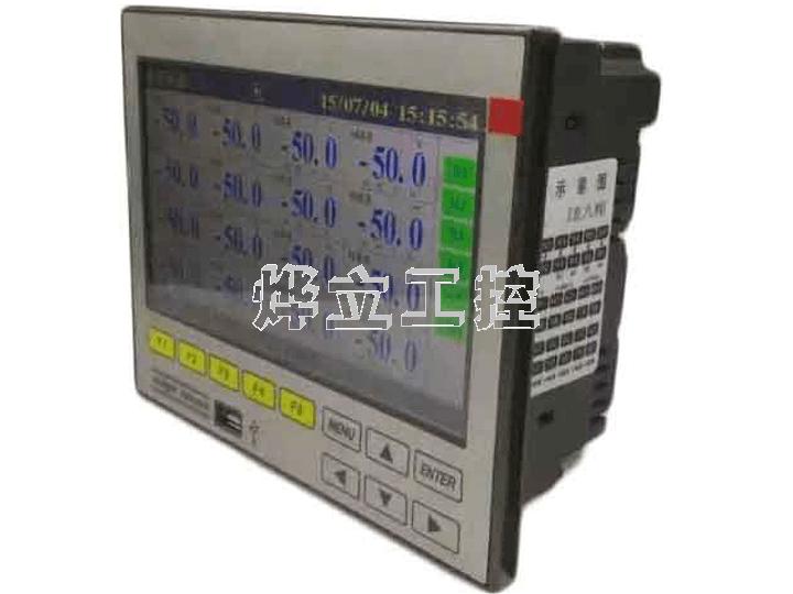 YL7600增强型宽屏无纸记录仪