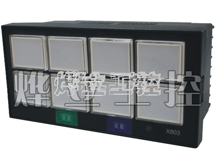 YL-X80闪光报警控制仪