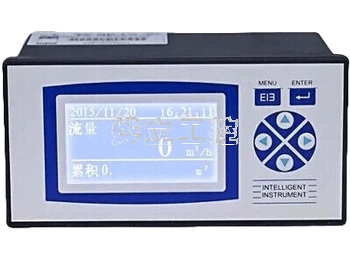 YL2003-FZX全功能流量积算仪