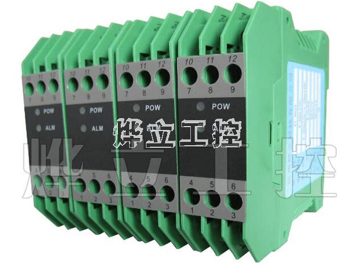 万能信号隔离器/配电器