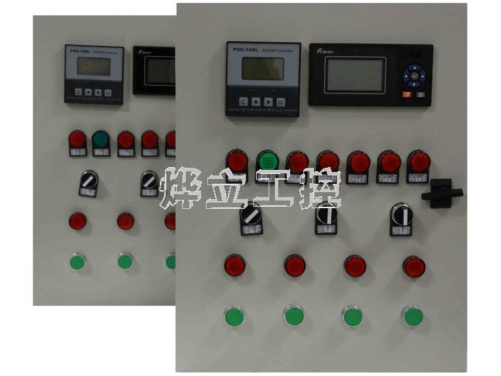 PLC集成型控制柜_2